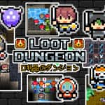 Loot-Dungeon-Shattered-APK-banner
